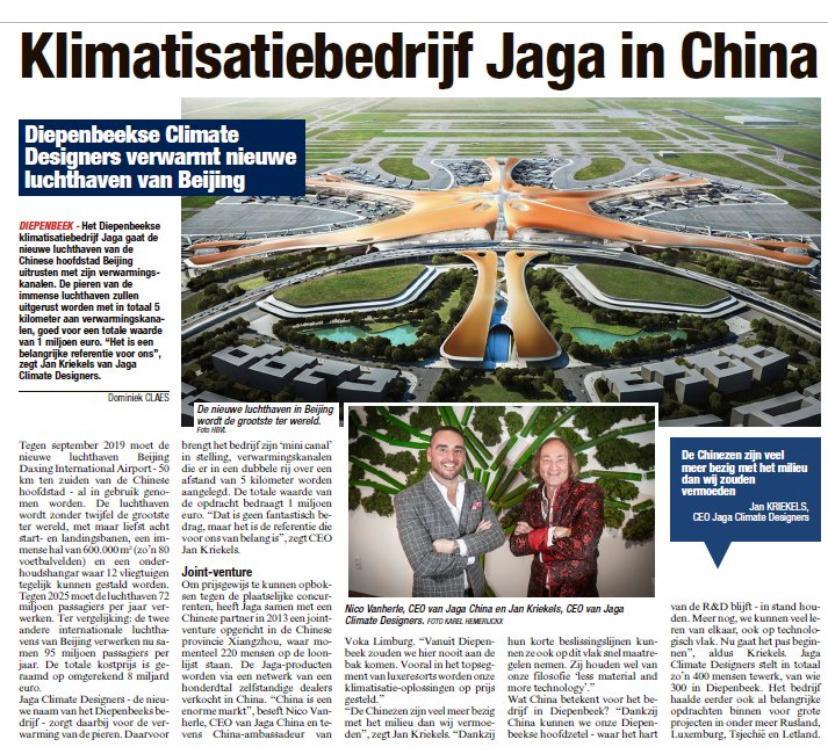 JAga_clima_canal_aeropuerto_china